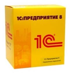 Повышение цен на 1С по всей России
