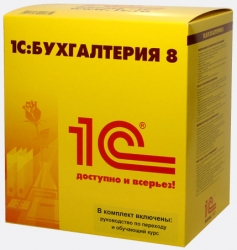 Для 1С Бухгалтерии 8.x